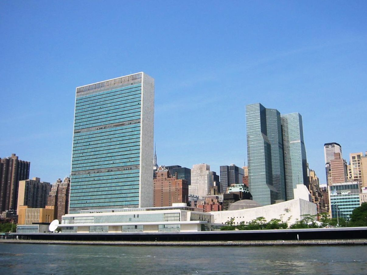 UN building in New York City